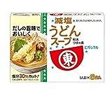 Higashimaru Genen Udon Sopa 48 g - Sopa instantánea Udon