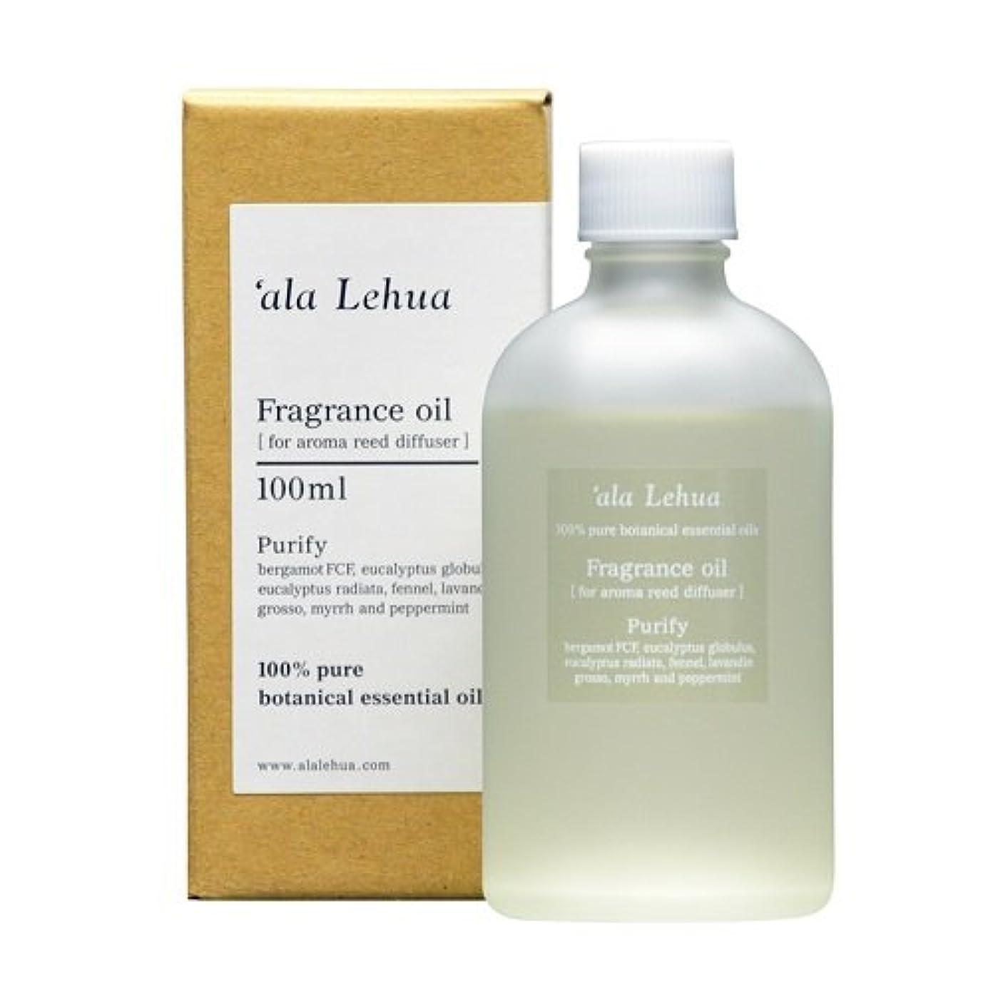 シェル分散付属品フレーバーライフ(Flavor Life) `ala Lehua (アラレフア) アロマリードディフューザー フレグランスオイル 100ml purify(ピュリファイ)