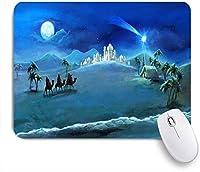KAPANOU マウスパッド、クリスマスの聖家族と3人の王のクリスマスムーンナイトおとぎ話の休日新年 おしゃれ 耐久性が良い 滑り止めゴム底 ゲーミングなど適用 マウス 用ノートブックコンピュータマウスマット