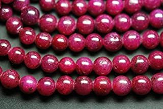 Jewel Beads Natural Beautiful jewellery 8 Inch Full Strand, AAA Quality, Natural Dyed Ruby Smooth Round Balls Beads,6-8mmCode:- JBB-31308