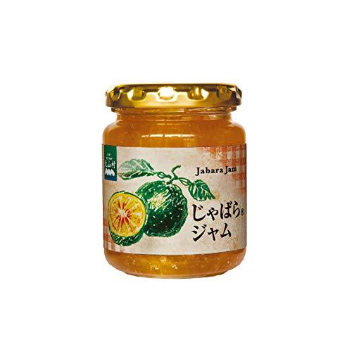 じゃばらジャム 140g 柑橘 果肉 果汁 花粉 ナリルチン 無添加 北山村 特産