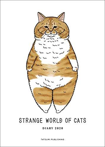 世にも不思議な猫世界手帳2020 ([バラエティ])
