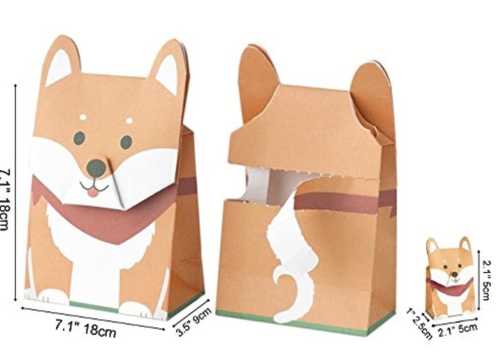 GOTOME Christmas Animal Gift Bag Origami Paper Tear to Open Gift Bag, 2017 Red Dot Desgin Award, Shiba Inu, 1 Large & 1 Small, 7.5