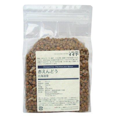 国産(北海道) 赤えんどう 1kg チャック付