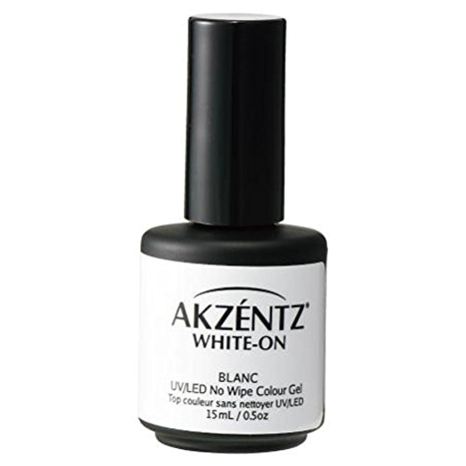 流体効果的に合計AKZENTZ UV/LED ホワイトオン 15ml UV/LED対応