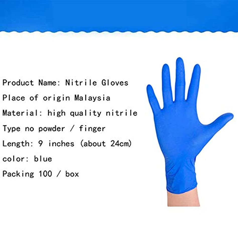 ボウル連帯リラックスしたニトリル手袋、パウダーフリー、ラテックスゴムフリー、使い捨て手袋 - 非滅菌、食品安全、医療用グレード、100 PCSの便利なディスペンサーパック、(追加強度)(S-XL) (Size : S)