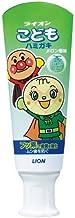 Best Lion Lion Children Toothpaste melon (Lion) 40g Review