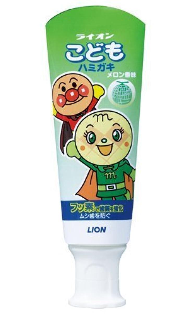 喜びストレンジャー味方ライオンこどもハミガキ メロン(ライオン) 40g