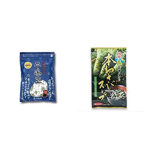[2点セット] 飛騨 打保屋 駄菓子 三嶋豆(150g)・国産あおさ入り 本わさびスープ(6袋)