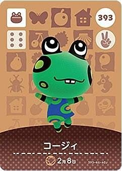 どうぶつの森 amiiboカード 第4弾 【393】 コージィ