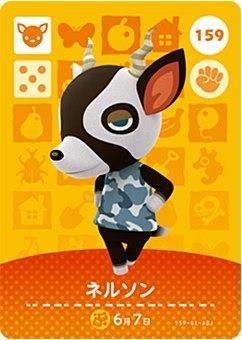 どうぶつの森 amiiboカード 第2弾 ネルソン No.159
