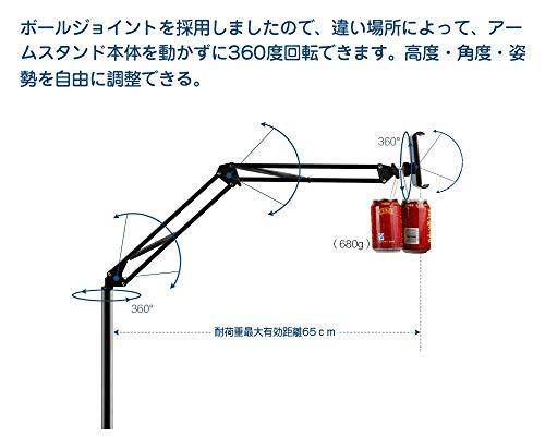 (Bidear)タブレットスタンドスマホホルダー360度回転可能38cm-140cm高さ調節可能主体調節でき折り畳み式フレキシブルアーム寝ながら根元強化下垂防止3.5~10.6インチ便利スタンド(ブラック)