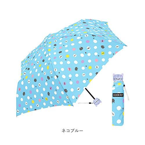 [クラックス]アニマル折りたたみ傘折傘50cm子供用キッズ(ネコBL31420)