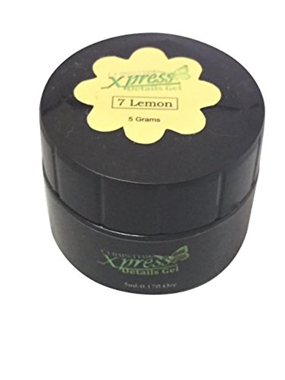 葉を集める安全なポットCHRISTRIO Xpress ディテールジェル 7.レモン