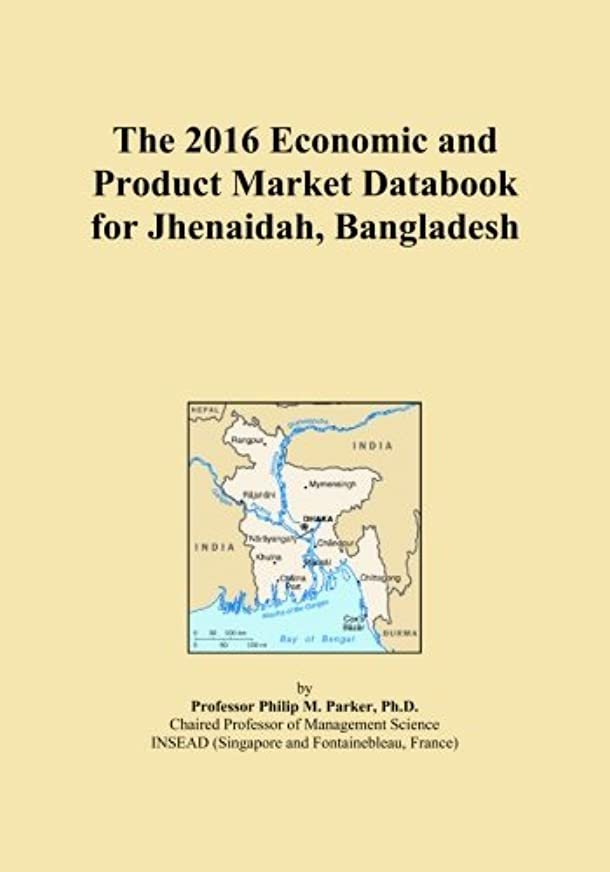 適合しましたルーフまっすぐThe 2016 Economic and Product Market Databook for Jhenaidah, Bangladesh