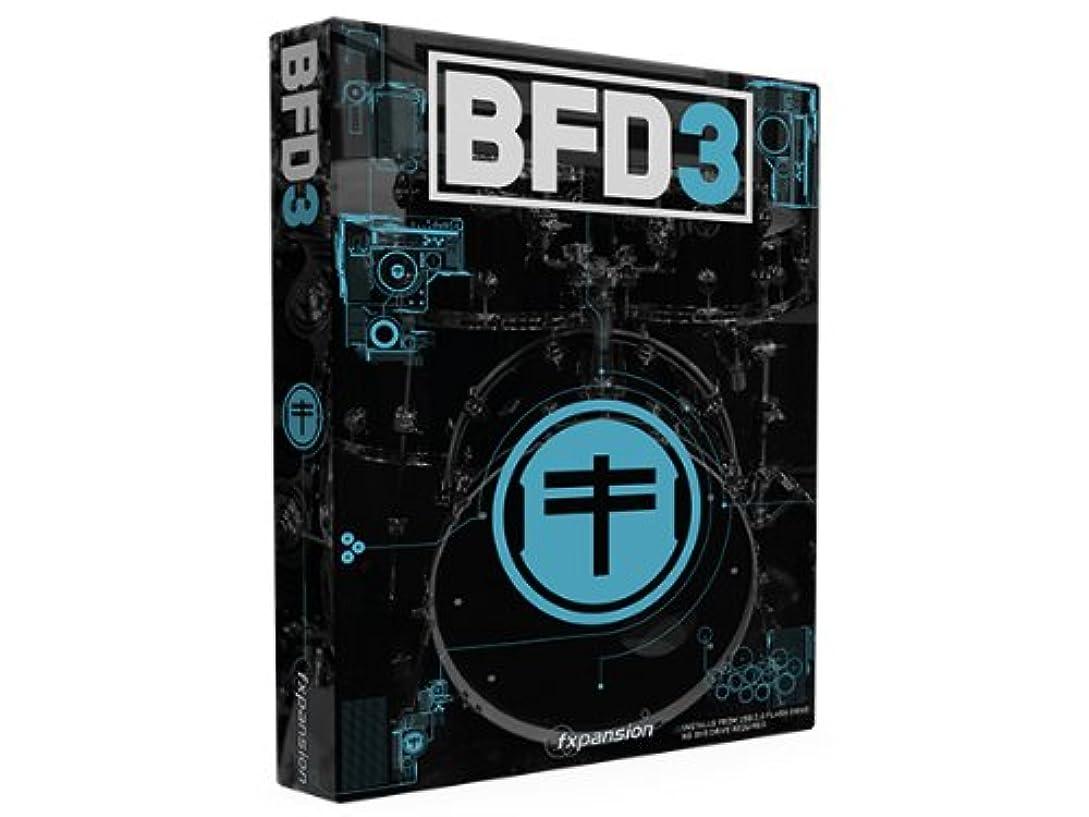ヘルシー外交問題ラショナルFXpansion BFD3 通常版 【USB2.0 Flash Drive】 ドラム音源 FXパンション