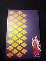京都 大神宮 紫 御朱印付き 巫女さんの御朱印帳