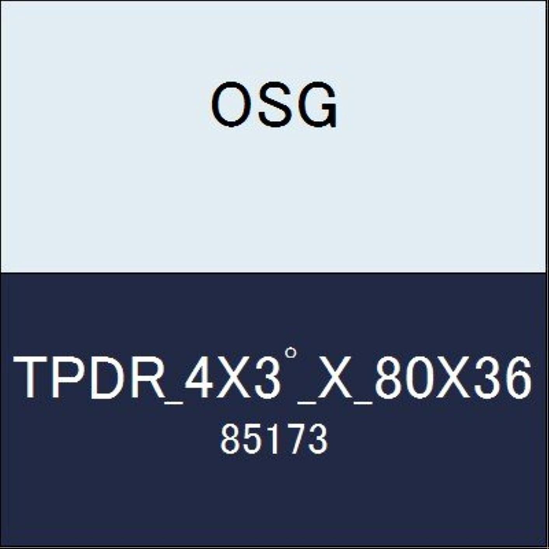 フルート履歴書シーケンスOSG テーパーエンドミル TPDR_4X3?_X_80X36 商品番号 85173