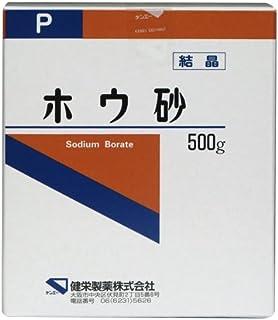 【スライム作り】ホウ砂(結晶) P 500g