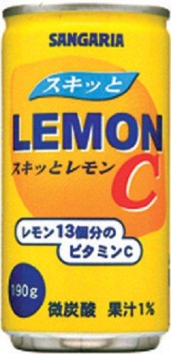 スキッとレモンC 190g×30本 缶