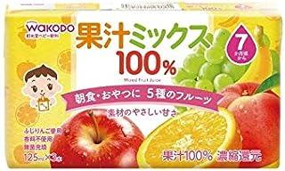 アサヒ 果汁ミックス 100%3P