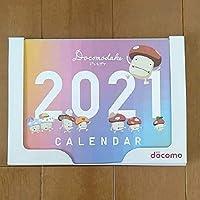 NTT docomo ドコモダケの2021年卓上カレンダー
