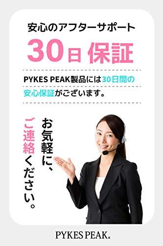 PYKESPEAK(パイクスピーク)『ホワイトボードシートウォールステッカー』