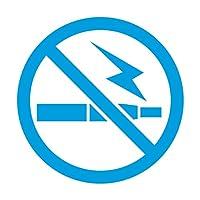 電子タバコ 加熱式煙草 NG 禁煙 禁止 シール ステッカー カッティングステッカー 光沢タイプ・防水 耐水・屋外耐候3~4年 (青, 100mm)