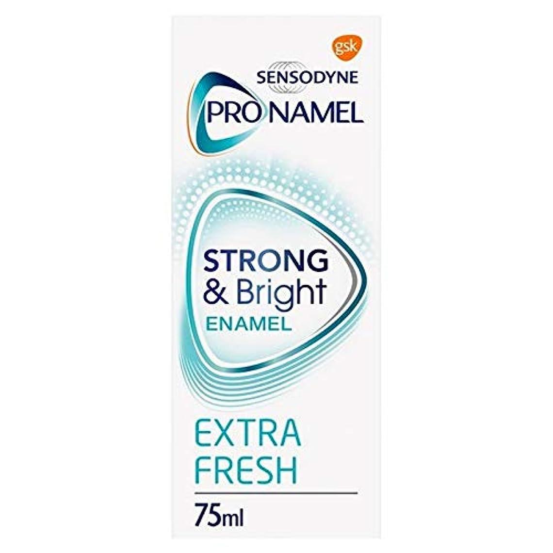 フィットベルベット昼間[Sensodyne] SensodyneのPronamel強い&ブライト歯磨き粉75ミリリットル - Sensodyne Pronamel Strong & Bright Toothpaste 75ml [並行輸入品]