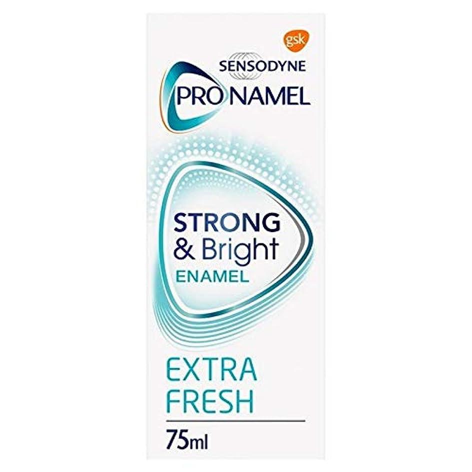 カートリッジ悲しいことに乱用[Sensodyne] SensodyneのPronamel強い&ブライト歯磨き粉75ミリリットル - Sensodyne Pronamel Strong & Bright Toothpaste 75ml [並行輸入品]