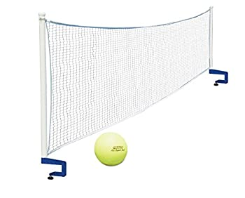 Poolmaster 72786 Above-Ground Mounted Poolside Volleyball / Badminton Game with Bracket Mounts,White/White,16W ft x 2.5H in.