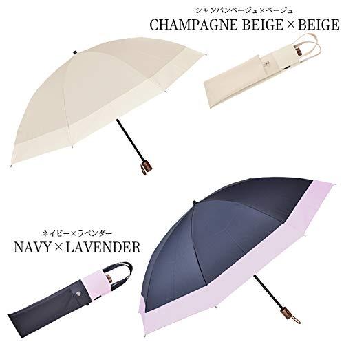 100%完全遮光99%ではダメなんです!RoseBlanc(ロサブラン)日傘晴雨兼用男女兼用2段折りたたみラージサイズコンビ60cm(傘袋付)(ネイビー×ラベンダー)