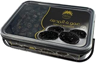 2 Boxes of Al Ajwa Dates From Arabia (800gramsx2) - Fresh and Highly Healthy - Pack of 2
