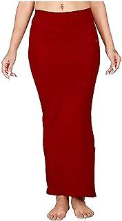 ملابس داخلية لتشكيل الجسم من الألياف الدقيقة للنساء (عنابي)