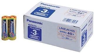 パナソニック 乾電池 アルカリ エボルタ 単3 40本入