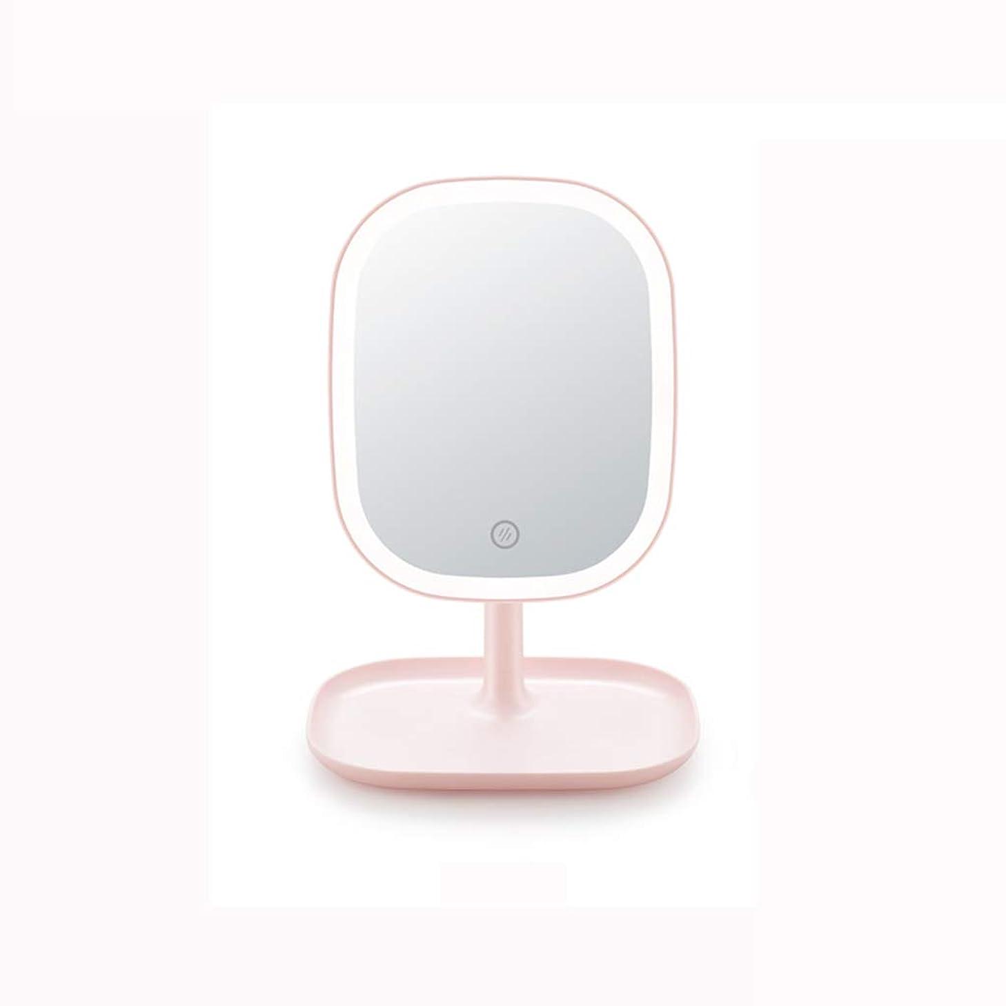 コード愛されし者空気照明付き化粧鏡、トラベルバニティミラー、タッチスクリーン付き調光テーブルカウンター化粧鏡,Pink