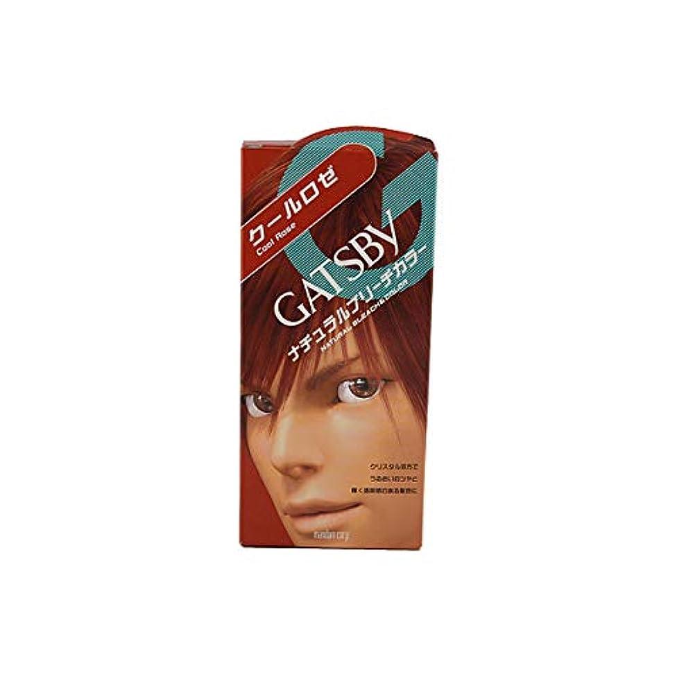専門化する部盲信ギャツビーナチュラルブリーチカラー (クールロゼ) 1剤35g 2剤70ml