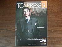 宝塚歌劇TCA PRESS 2020年3月号 Vol.176望海風斗ワンスアポンアタイムインアメリカインタビュー:大森美香