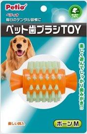 ペット歯ブラシTOY ボーン M×12個