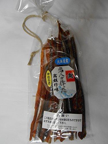 北海道産 天然鮭使用 名人が作った鮭とば・やわらか 200g (さけとば サケトバ 鮭トバ saketoba 国内産)