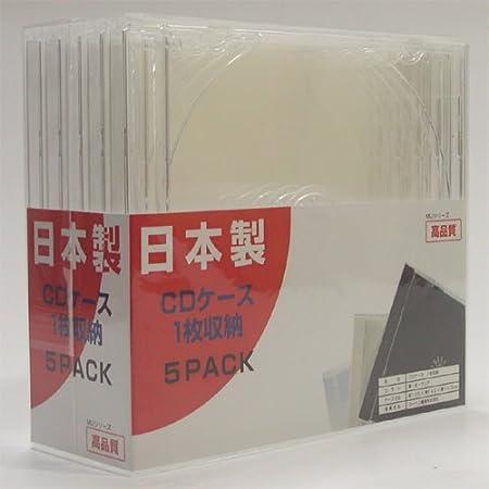 日本製 (MIJシリーズ) CDケース1枚収納 5PACK / クリア / 【ロゴ無】