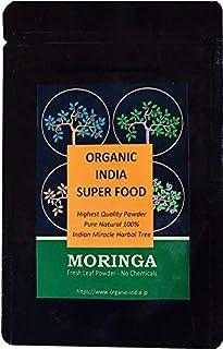 オーガニックインド スーパーフード モリンガサプリメント 2か月分 300粒 無添加 無農薬 オーガニック認証 日本製造