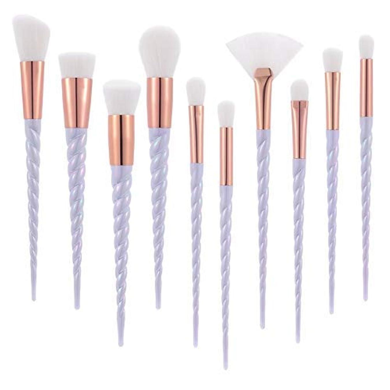 割れ目一般化するウィザード10本の化粧用ブラシ、上質のハンドル、ユニコーンブラシセット(紫髪)ブラシ(色:白)
