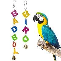 PULABO 特別ペットオウム鳥かむおもちゃケージぶら下げおもちゃアルクリリックロープ洞窟ラダーベルクリエイティブで便利