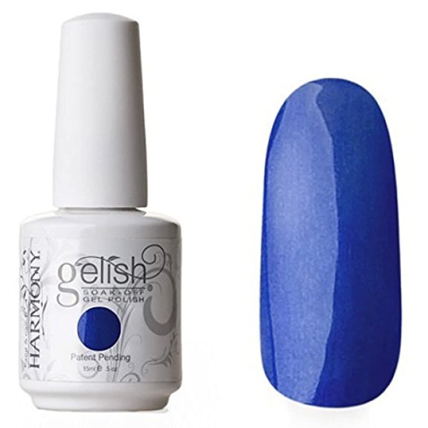 敷居キャベツクレアHarmony Gelish Uv Soak Off Gel Polish - Ocean Wave (0.5 Oz)