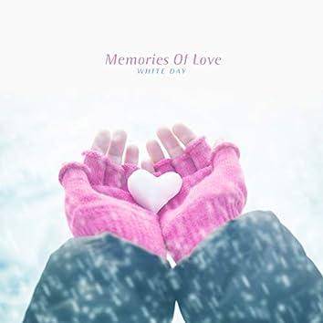 사랑의 추억