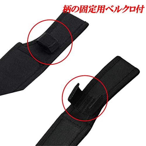 [Fumemo]包丁入れナイフケースナイフカバーシース鞘さやケースホルダーアウトドアバーベキューキャンプBBQ携帯収納黒(中)