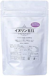 イヌリン 54000mg サプリ 乳酸菌 ビフィズス菌 食物繊維 リポソームビタミンC チュアブル タブレット 180粒 30日分 イヌリンMAX(マキシマム)