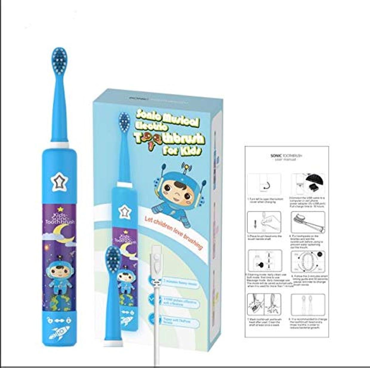 新しいスタイルキッズ漫画パターン電動ソニック歯ブラシ家族ソニックブラシ子供ipx7防水スマートタイマー歯ブラシヘッド (blue)