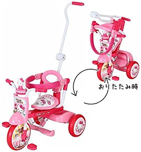 Disfruta de un 50% de descuento. Hello Kitty folding tricycle tricycle tricycle all-in-one UP  auténtico